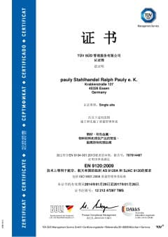 thumbnail of EN 9120_2009 cn