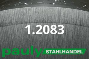 1.2083 Werkstoff-Stahl - Pauly Stahlhandel & artverwandten Materialien