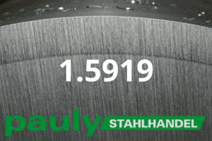 1.5919 Werkstoff-Stahl - Pauly Stahlhandel & artverwandten Materialien